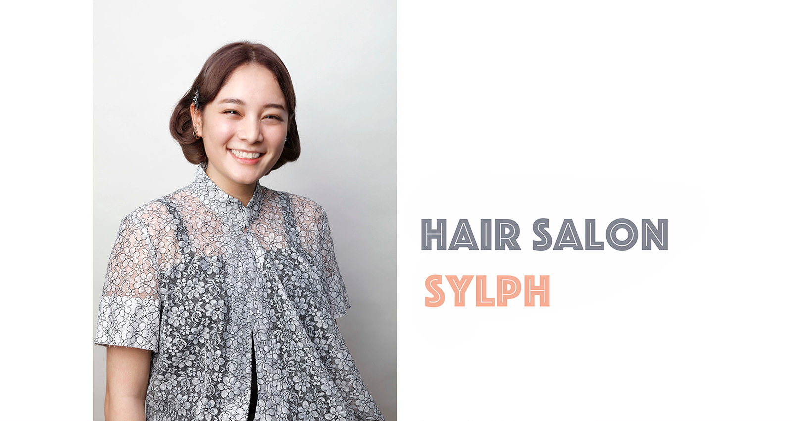 Hair Salon Sylph