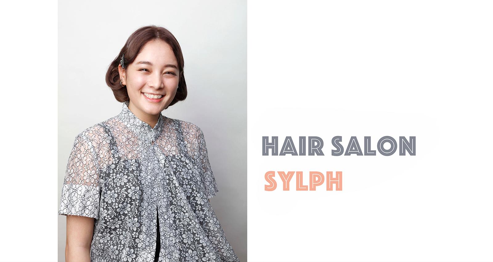 Hair Salon Sylph